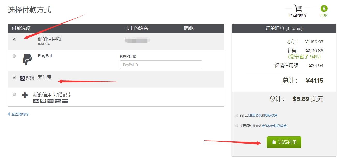 Name.com : 仅需41元注册10年.xyz 6位数字域名